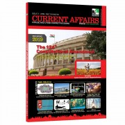Current Affairs for ESE and Other Competitive Exams (ISSUE 11| 2019 |Dec18-Mar19)