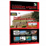 Current Affairs for ESE and Other Competitive Exams (ISSUE 11  2019  Dec18-Mar19)