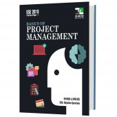 ESE 2018 - Basics of Project Management