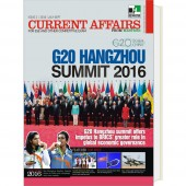 CURRENT AFFAIRS FOR ESE AND OTHER COMPETITIVE EXAM July to September 2016