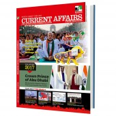 Current Affairs for ESE and Other Competitive Exams (ISSUE 4| 2016-2017 |Dec-Jun)