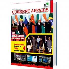 Current Affairs for ESE and Other Competitive Exams (ISSUE 5| 2017 |JUL-SEP)