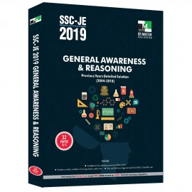 SSC-JE 2019 General Awareness & Reasoning Previous Years Detailed Solution